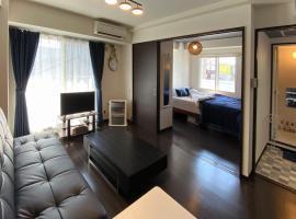 Sapporo Sun Court 305