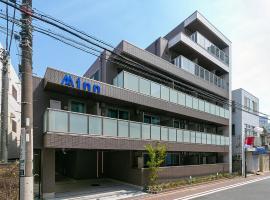 Minn Kamata