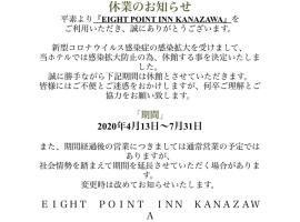 EIGHT POINT INN KANAZAWA by RELIEF