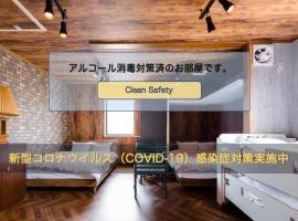 The Gratias Hotel Osaka Namba, serviced apartment in Osaka