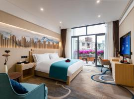 Lan Hotel (Kuanzhai Alley)