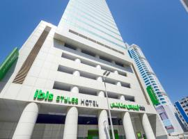 The Merchant House, hotel in Manama