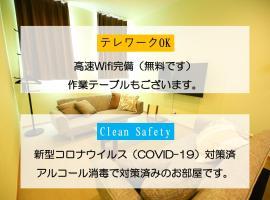 PrimeRoom別府 Tatami Suite