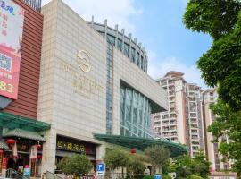 Shunde Gourmet Hotel