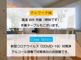 HOTEL LANDMARK NAMBA(H), serviced apartment in Osaka