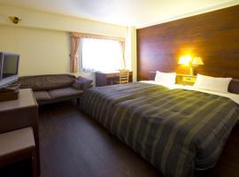 Hotel Ascent Hamamatsu / Vacation STAY 79769