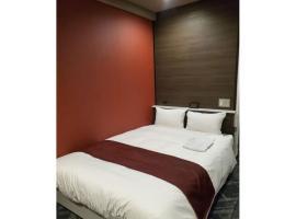 Hotel Ascent Hamamatsu / Vacation STAY 79774