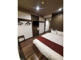 Hotel Ascent Hamamatsu / Vacation STAY 79771