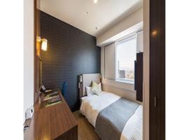 Super Hotel Lohas JR Nara Eki / Vacation STAY 80934