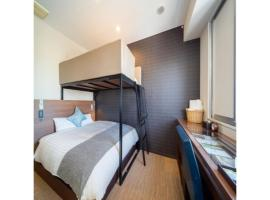 Super Hotel Lohas JR Nara Eki / Vacation STAY 81093