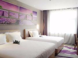 Lavande Hotel Yinchuan Railway Station Wanda