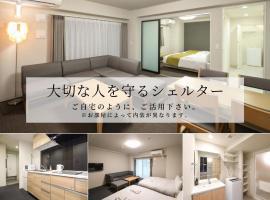 Takuto Stay Osaka Hommachi West, hotel in Osaka