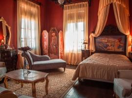 Ilion Hotel, hotel in Nafplio Old Town, Nafplio