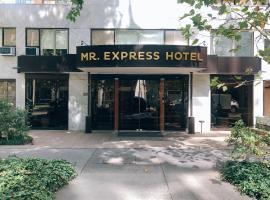 Departamentos Apartviews Cordillera, hotel in Santiago
