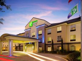 Holiday Inn Express Hotel and Suites DFW-Grapevine, hotel near Dallas-Fort Worth International Airport - DFW, Grapevine