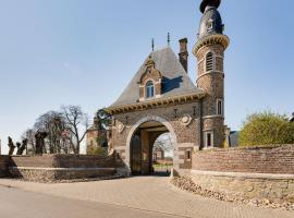 Poortgebouw Kasteel Borgharen - Maastricht