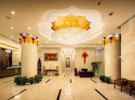Xiamen Xianshuilijing Hotel