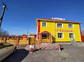 Guest House U Yevgenii, guest house in Lenina