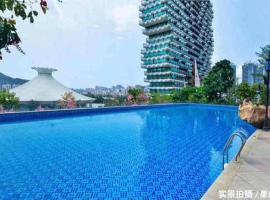 Xiaolu Chenke Hotel (near to Beauty Crown )