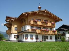 Feriengut Fingerhof, Ferienwohnung in Flachau