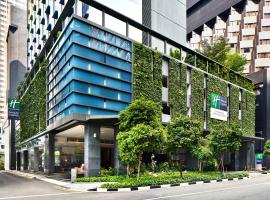 هوليداي إن إكسبرس طريق أورتشارد سنغافورة