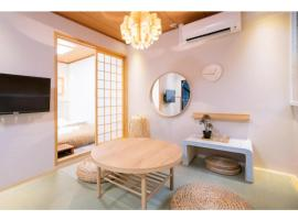 TSUBAME HOTEL ASAKUSABASHI / Vacation STAY 81735