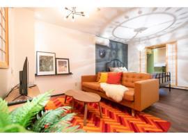 TSUBAME HOTEL ASAKUSABASHI / Vacation STAY 81738