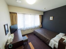 Hotel Shin Osaka / Vacation STAY 81522
