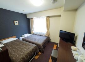 Hotel Shin Osaka / Vacation STAY 81540