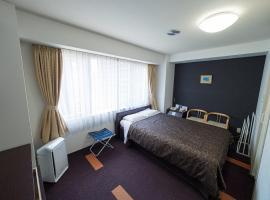 Hotel Shin Osaka / Vacation STAY 81528