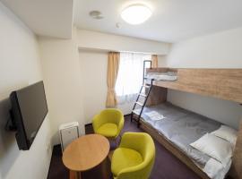 Hotel Shin Osaka / Vacation STAY 81532