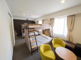 Hotel Shin Osaka / Vacation STAY 81530
