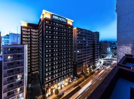 APA Hotel Shin-Osaka Ekimae