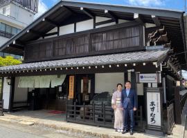 Ryokan Asunaro, hotel near Miyagawa Morning Market, Takayama