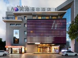 Myfeel Hotel (Ningbo Tianyi Square)