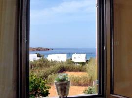 2 Sea Syros