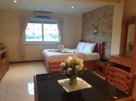 Chaiyapoon Inn, guest house in Pattaya Central
