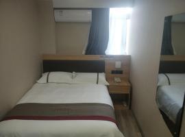 Thank Inn Chain Hotel Jiangsu Xuzhou Suining County Renmin West Road Store