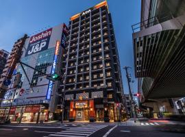 Hotel WBF Namba Ebisu, hotel in Osaka