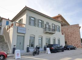 Impero Luxury Suites Nafplio, hotel in Nafplio Old Town, Nafplio
