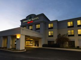 SpringHill Suites by Marriott Hershey Near The Park, hotel with pools in Hershey