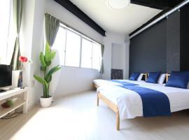 NT3 Liz guest house Umeda