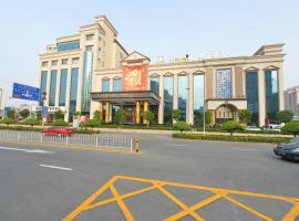 Shenzhen Feng Tai City Hotel