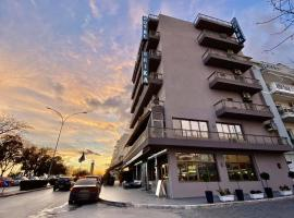 Hotel Erika, accessible hotel in Alexandroupoli