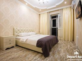 Depart ApartHotel In Historic Center, accessible hotel in Krasnodar