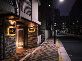 秀·新宿御苑酒店