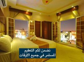 Hadeiat Kindah Hotel Suites, self catering accommodation in Taif