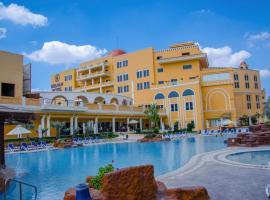 New Pyramids Eyes Hotel, hotel in Cairo