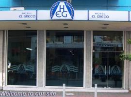 El Greco, budget hotel in Patra
