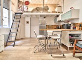 AVAILABLE AND SECURE - Atypical Studio - Bordeaux